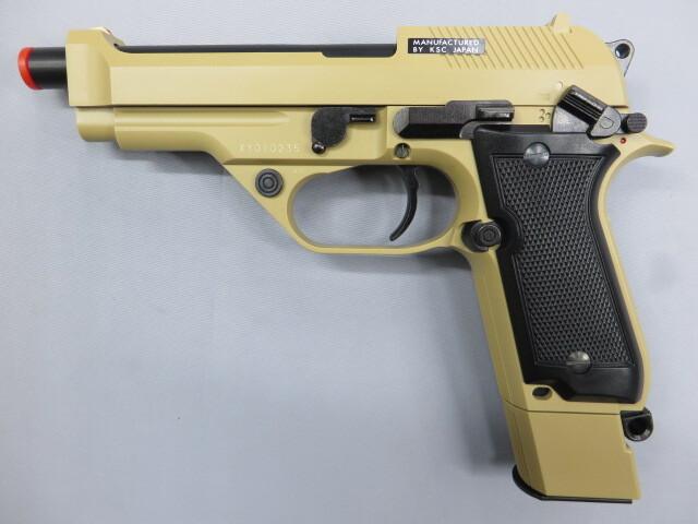 M93R デザートスパルタン