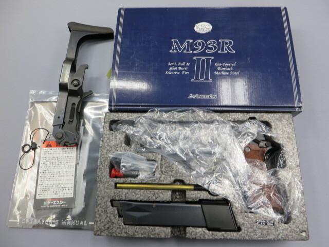 M93RⅡ メタルフォールディングストック