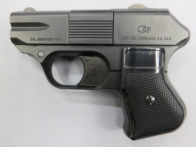 【マルシン】COP357 8mmBB ブラック ABS