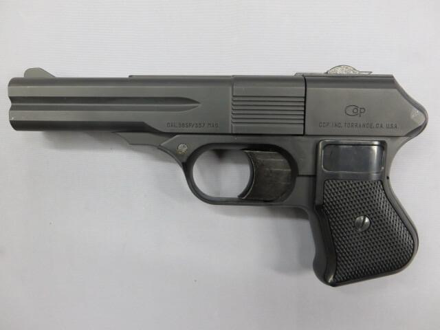 【マルシン】COP357ロングバレル 8mmBB ブラック