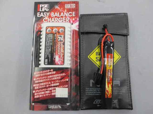 【OptionNo.1】 7.4V 1100mAh Lipoバッテリー・GIGA Tech PSE Lipo Easy Balance チャージャー・ケース