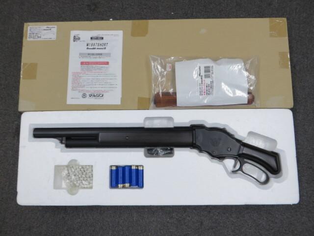 【マルシン】M1887 ショート 8mmBB maxi8 木製ストック