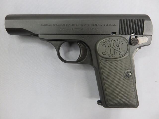 【マルシン】M1910 ブラック エクセレントHW マットブラック