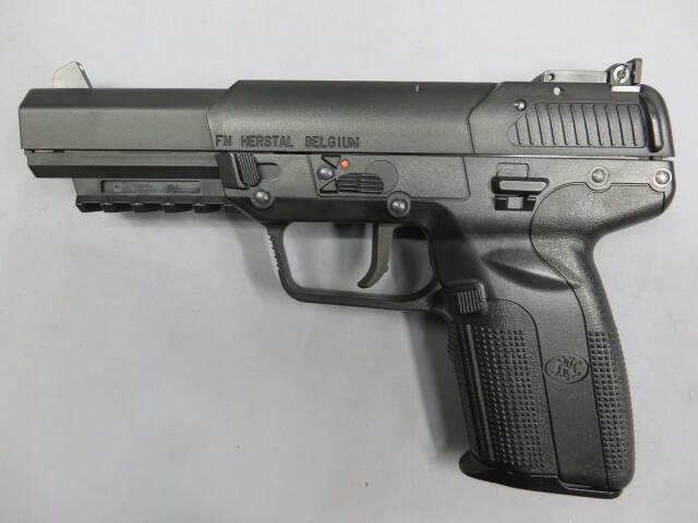 【マルシン】Five-seveN 6mmBB CO2 ブラック リミテッドエディション