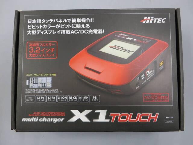 【HiTEC】マルチチャージャー X1 Touch 充電器