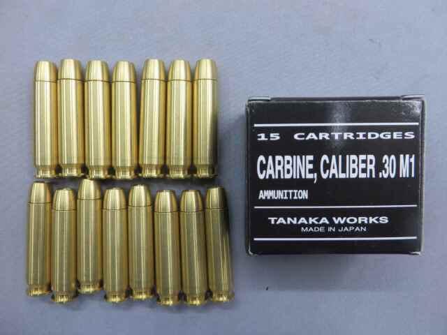 【タナカ】U.S.M1カービン カートリッジ 15発
