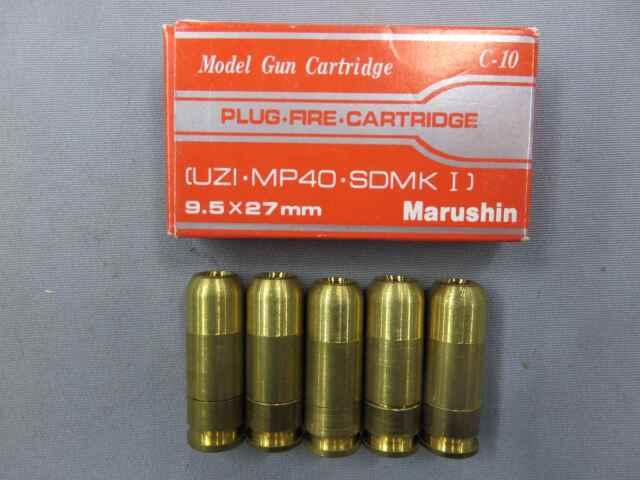 【マルシン】UZI・MP40/SDMK19.5×27mm PLUG FIRE カートリッジ5発