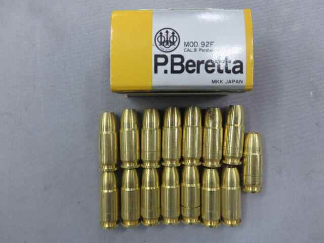 【マルシン】P.Beretta MOD.92F Cql9パラベラム カートリッジ 15発