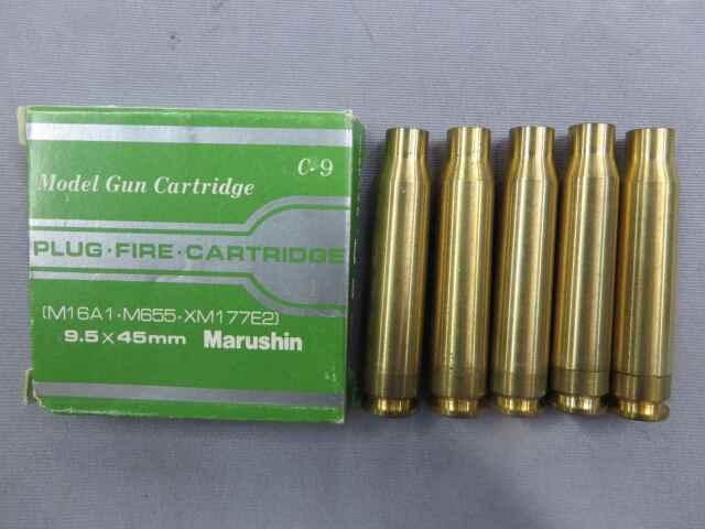 【マルシン】M16A1・M655・XM177E2 9.5×45mm PLUG FIRE カートリッジ5発