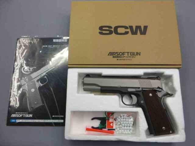 【ウエスタンアームズ】BOBCHOWスペシャル KIM-CHOW 50挺限定製品
