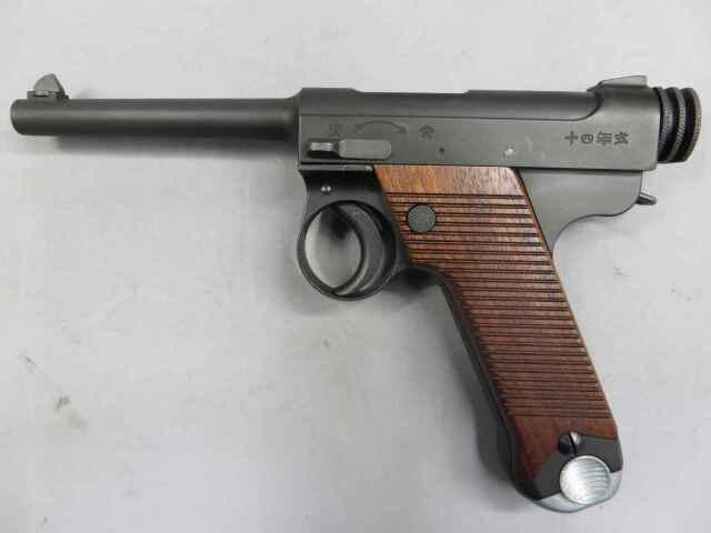 【CAW】南部14年式拳銃 前期型 HW