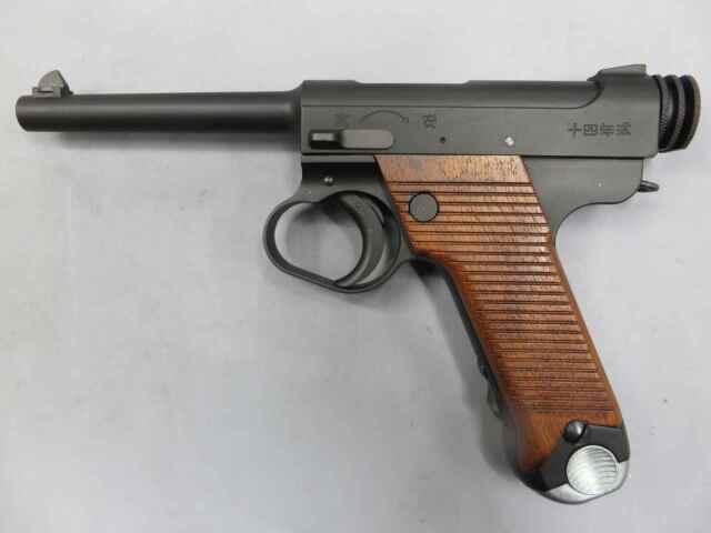 【CAW】南部14年式拳銃 後期型 HW 初回限定 実銃取扱法復刻版付
