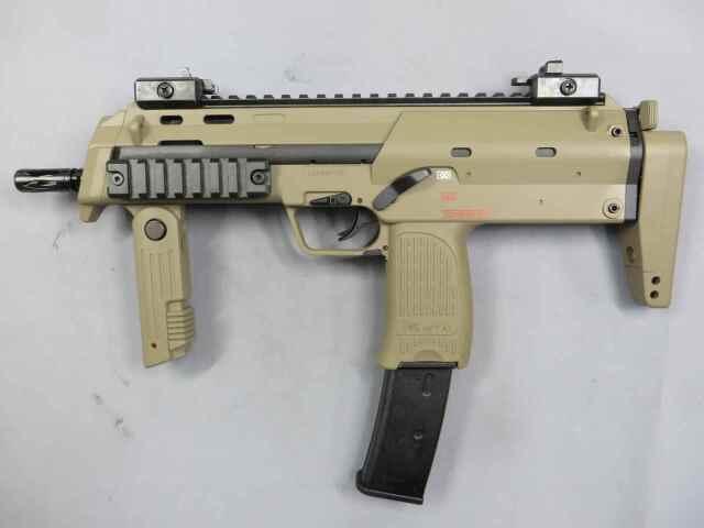 【東京マルイ】 MP7A1 TAN GBB