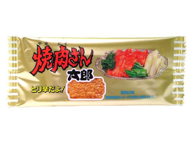 焼肉さん太郎(30入り)