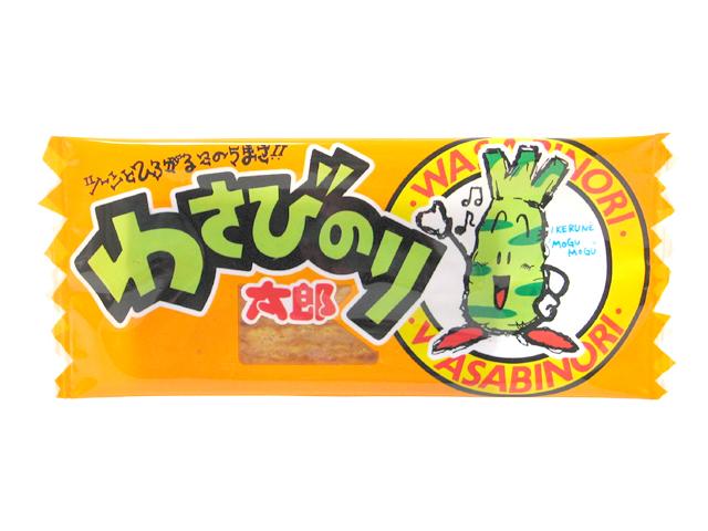 わさびのり太郎(30入り)【激安 駄菓子 珍味 つまみ 卸し問屋価格