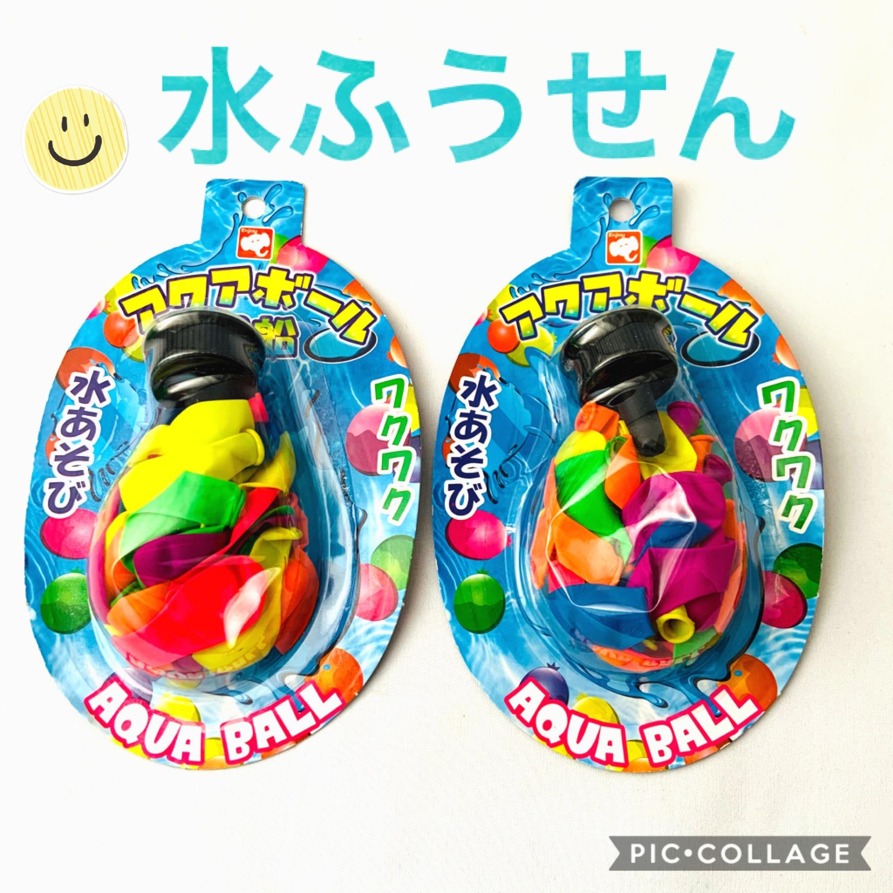 アクアボール 水風船(70円~)