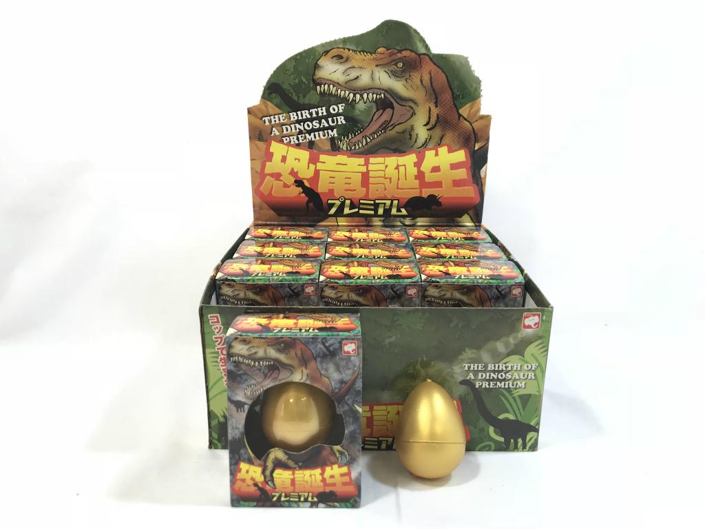 恐竜のたまご 79円~