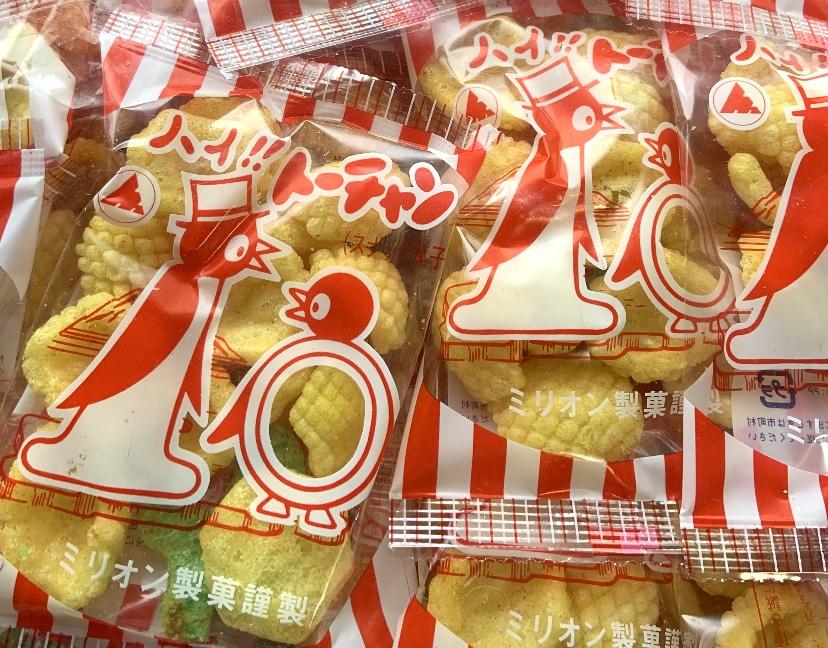 トーちゃんあられ(50入り)