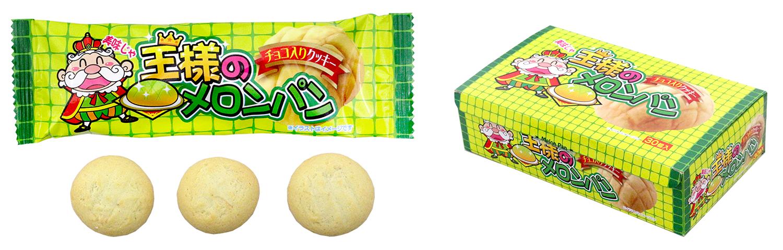 王様のメロンパン(30入)