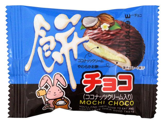 餅チョコ ココナッツ入り(20個入り)
