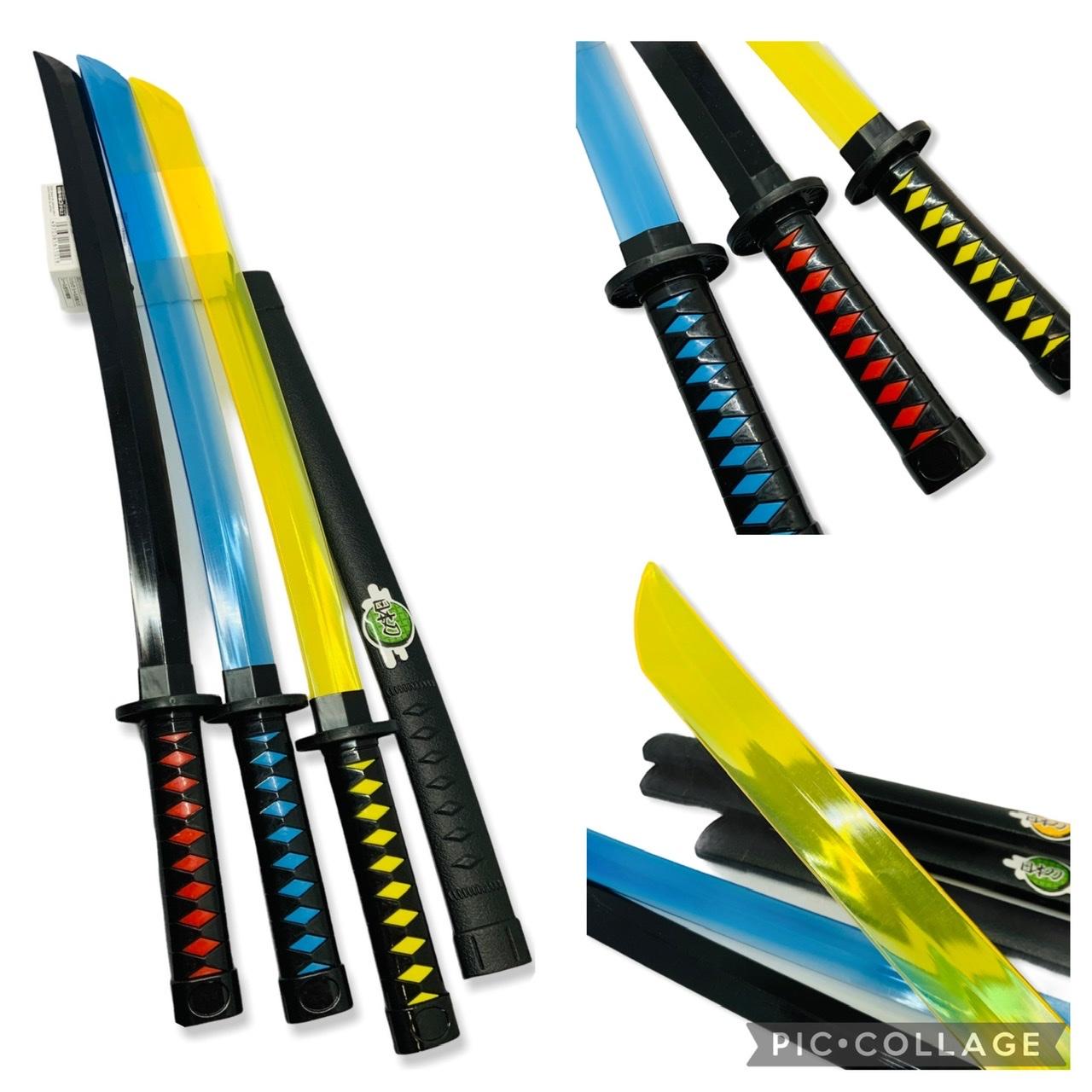 日本刀 - 鬼滅の刃風 ※3種類あります