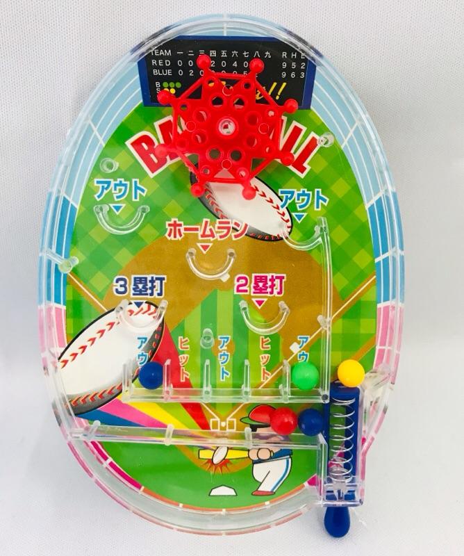 ベースボールパチンコ 43円〜