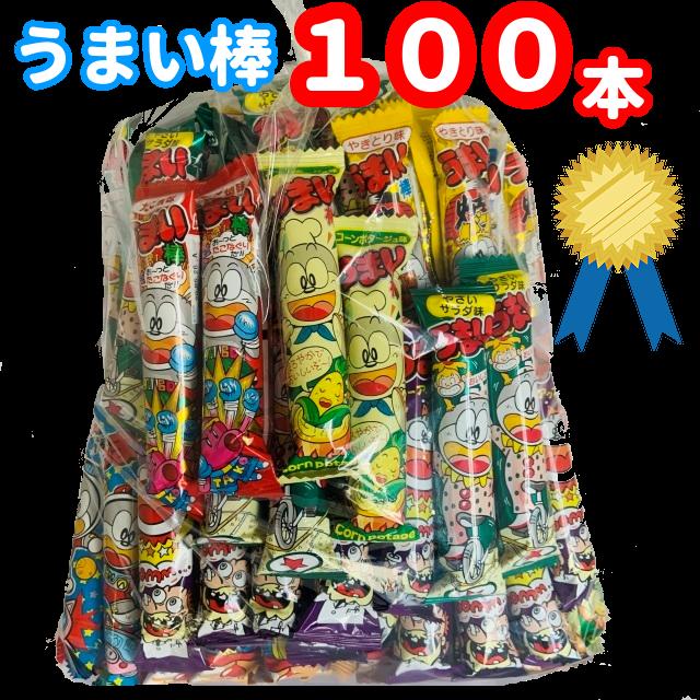【うまい棒100本セット】
