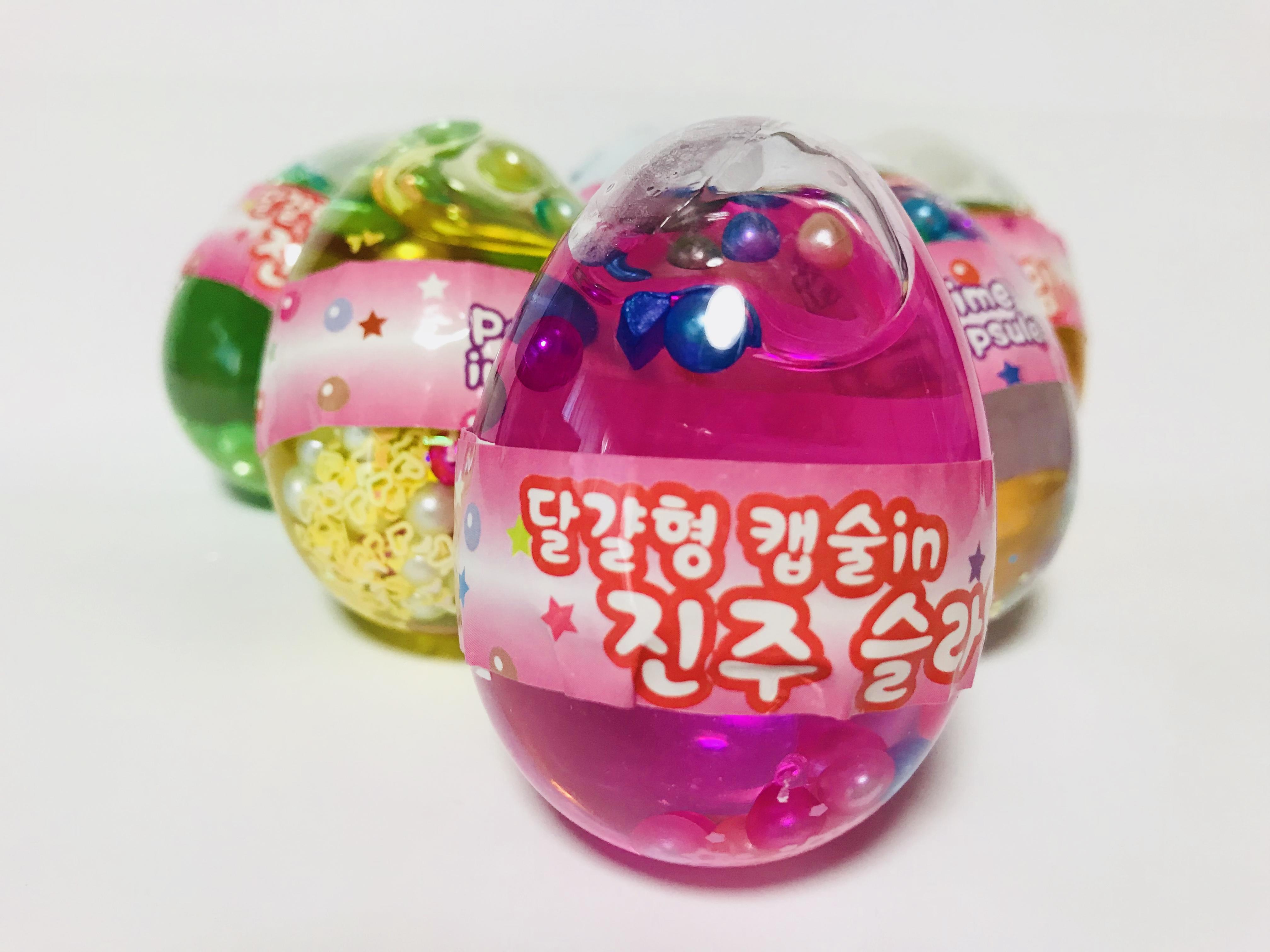 エッグスライム/韓国スライム