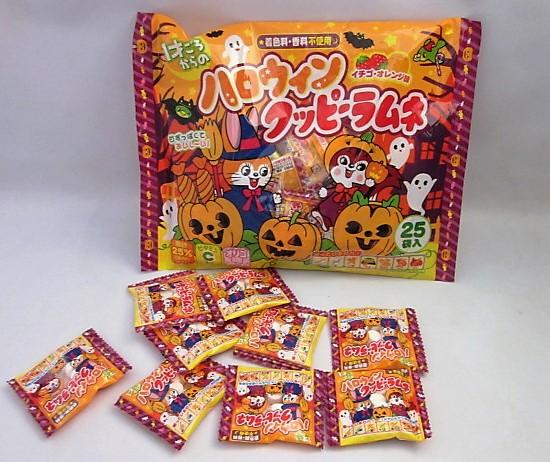 ハロウィン クッピーラムネ(25袋入り)【激安 駄菓子 菓子 卸し問屋価格】