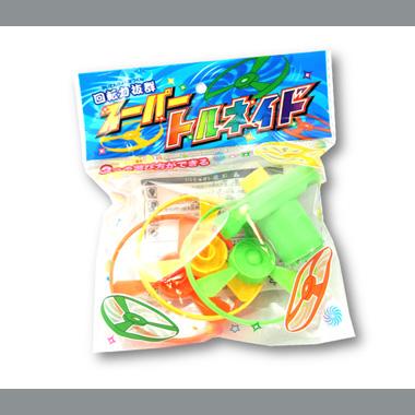 スーパートルネード(ばら売り1個〜)