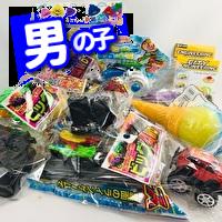 【男の子用】おもちゃの景品 おまかせアソート50個入