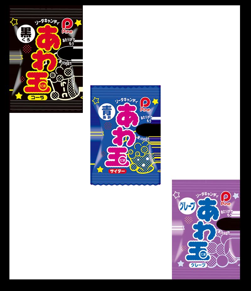 あわだまキャンディ ポット入り(100個+当たり分)