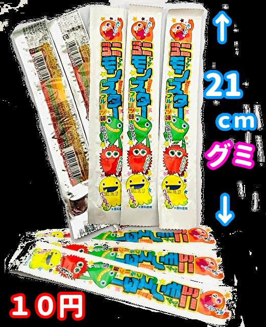 ミニモンスター フルーツ味グミ (48入)