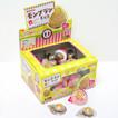 モンブランチョコ(80個)【激安 駄菓子 卸し問屋価格】