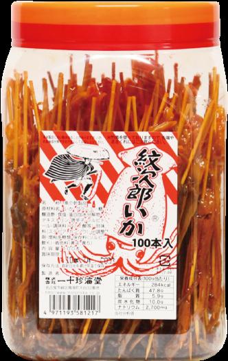 大人気!!紋次郎いか(80本入り)【激安 駄菓子 珍味 つまみ 卸し問屋価格