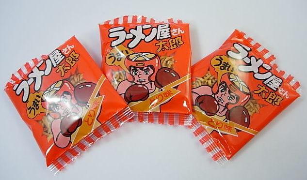 ラーメン屋さん太郎(300袋入)/業務用