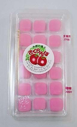 餅シリーズ(20コ入り) 楊枝付き 定番駄菓子
