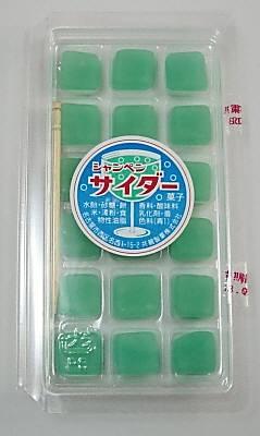 シャンペンサイダー餅(20コ入り)