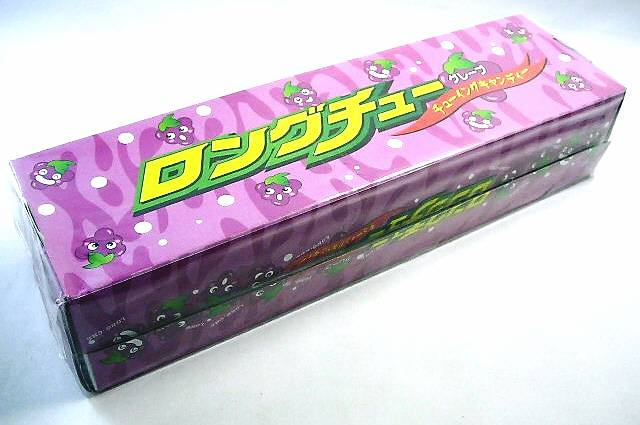 ロングチュー グレープ味(36本入り)【業務用 キャンディ 飴 駄菓子】