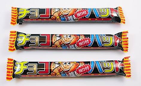 駄菓子の王道!!チョコバット(60本)/秋冬商品
