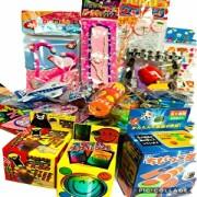 【男女用】50円景品おもちゃ おまかせアソート50個入