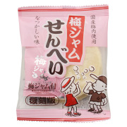 梅ジャムせんべい(10袋入)