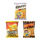 (お得!)ポテトフライ 食べ比べ3種セット(各20袋入)