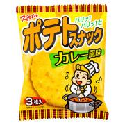 ポテトスナック カレー風味 #40 (20袋入り)