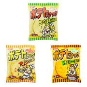 (お得!)ポテトスナック 3種食べ比べセット(各20袋入)
