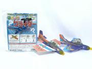 マジックグライダー(5個以上〜)