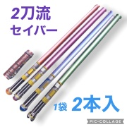 2刀流セイバー (バルーン剣2本入)