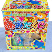ドキドキ糸びきあみだくじ(30回分)