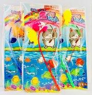わくわく魚つりセット 43円〜