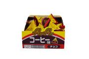 コーヒー味チョコ(40個入)